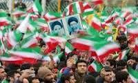 اطلاعیه راهپیمایی 22 بهمن 1394 شهر میانه