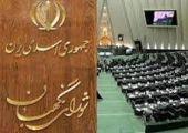 اسامی نامزدهای تایید صلاحیت شده حوزه انتخابیه شهرستان میانه