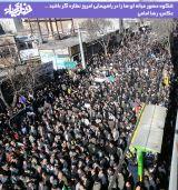 شکوه حضور میانه ای ها در راهپیمایی 22 بهمن / تصاویر