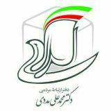 دعوت حاج محمدعلی مددی از مردم شهرستان میانه برای حضور پرشور در راهپیمایی 22 بهمن